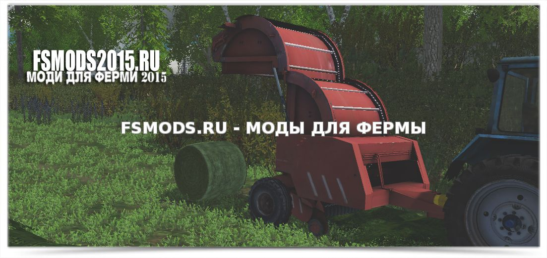 Скачать PRF 180 для Farming Simulator 2015