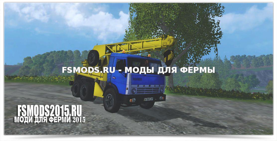 Скачать автокран Камаз пользу кого Farming Simulator 0015