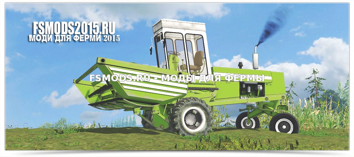 Скачать Fortschritt E303 для Farming Simulator 2015