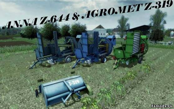 ANNA Z-644 для Farming Simulator 2013