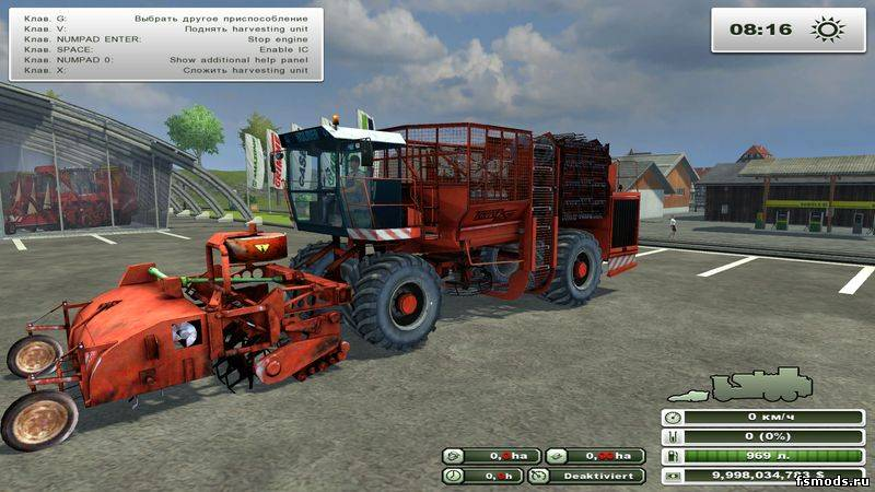 Скачать Holmer Terra Dos для Farming Simulator 2013