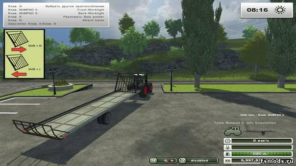 BALE PUSHER для Farming Simulator 2013