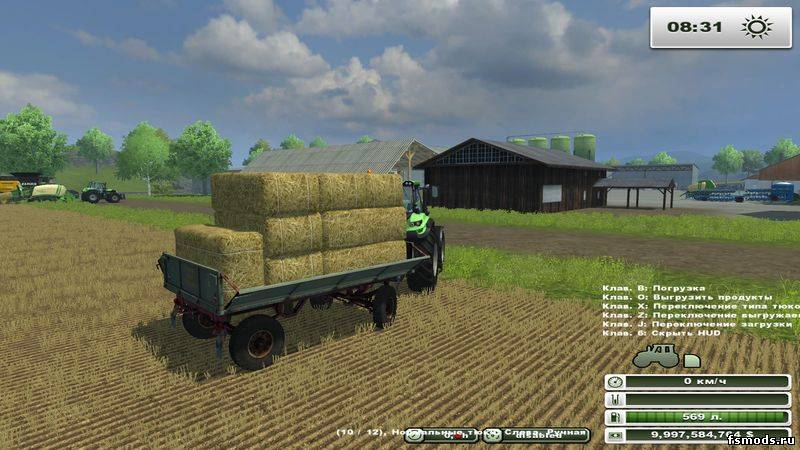 2ПТС 4 для Farming Simulator 2013