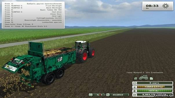 TEBBE HS 180 ROMORK для Farming Simulator 2013