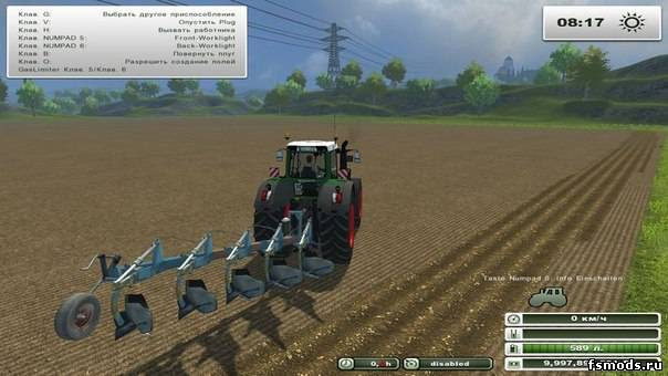 OVERUM 5 для Farming Simulator 2013