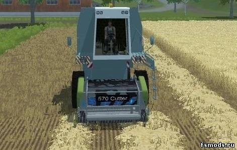 Fortschritt 570 для Farming Simulator 2013