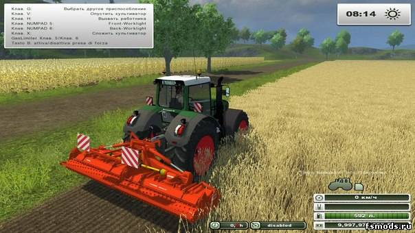 KUHN HRB503 для Farming Simulator 2013
