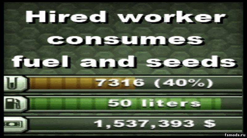 Работники потребляют ресурсы