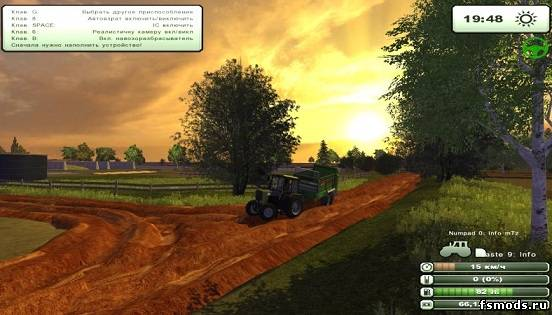 Сухое v2.1 для Farming Simulator 2013