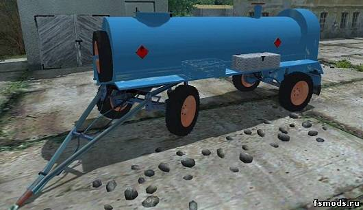 Скачать Tankwagen HL 30.45 для Farming Simulator 2013