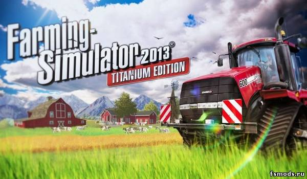 Скачать Farming Simulator 2013 Titanium Edition v2.0.0.9 для Farming Simulator 2013