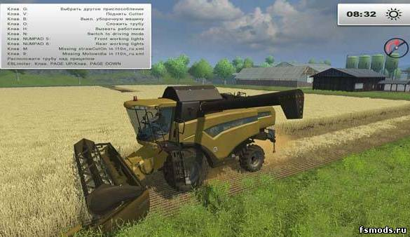 New Holland CX 5080 v 3.0 для Farming Simulator 2013