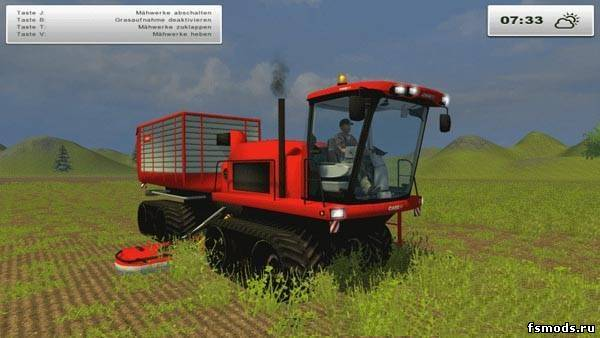 Скачать CaseIH MowerTT 8100 для Farming Simulator 2013
